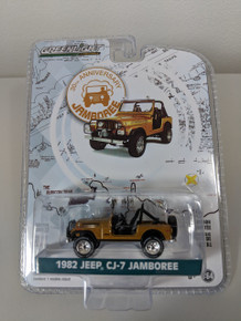1:64 Anniversary Collection Series 7 - 1982 Jeep CJ-7 30th Anniversary Jamboree