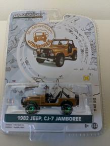 1:64 Anniversary Collection Series 7 - 1982 Jeep CJ-7 30th Anniversary Jamboree Green Machine