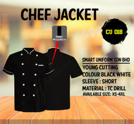 Black Jacket with White Tipping (Young Cutting)-CU018