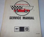 1987 Chevrolet CHEVY CORVETTE Service Repair Shop Manual SET W ELECTRICAL BK NEW