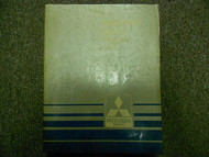1986 MITSUBISHI Galant Service Repair Shop Manual OEM BOOK 86 FACTORY DEALERSHIP