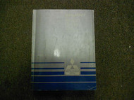1987 MITSUBISHI Galant Service Repair Shop Manual Volume 1 Engine Chassis OEM