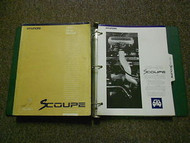 1993 HYUNDAI SCOUPE Service Repair Shop Manual SET V1 Cooling Intake System OEM