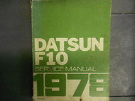 1978 DATSUN F10 F-10 Service Repair Shop Manual Factory OEM 78 DEALERSHIP X