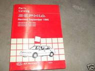 1993 1994 1995 Kia Sephia Parts Catalog Service Manual Factory OEM