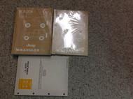 1987 1988 JEEP WRANGLER MR 279 YJ Service Shop Repair Manual Set OEM W BODY