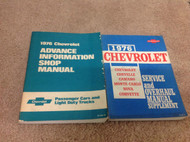 1976 GM Chevy Chevrolet Advance Information & Service Overhaul Manual Supplement