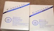 1995 CADILLAC DeVille Seville Eldorado Service Shop Repair Manual Set Factory GM