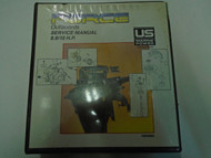 Force Outboards 9.9 15 HP Service Shop Manual OB4268A Water Damage Factory OEM