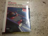 1990 1991 1992 1993 1994 1995 YAMAHA 2-250 HP TWO STROKE Service Shop Manual x