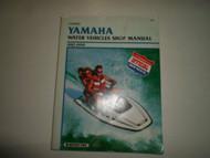 1987 88 89 1990 Clymer Yamaha Water Vehicles Shop Manual FACTORY OEM BOOK 87 90