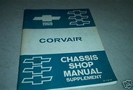 1969 Chevrolet Corvair Chassis Shop Service Repair Manual Supplement GM 69 OEM
