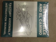 1965 CHEVY CHEVELLE & EL CAMINO Factory Assembly Instruction Manual REPRINT NEW