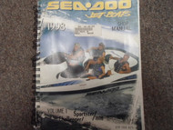 1998 Sea Doo Sportster Challenger 1800 Jet Boats Service Repair Shop Manual x