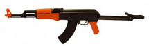 Cyma P1093-S Foldable Stock AK-47 BB gun in Orange/Black