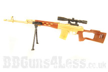 Gold M890C SVD Dragunov BB Gun Sniper Rifle