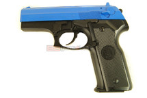 KJ Works M800 GBB in Blue