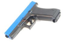 KWC G7 Gas blowback G17 airsoft gun in blue