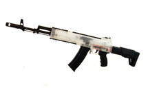 Blackviper AK12 Full Auto BB Gun