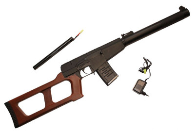 AY Metal AEG Sniper Rifle in Wood/Black with battery & Charger