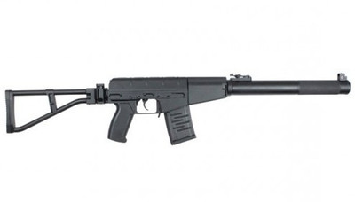 AY Metal Special Automatic Fully Adjustable Hop-Up Rifle AEG in Black