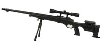Well MB11 Airsoft Sniper Rifle with Scope & Bipod in Black