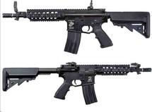 AY M4 Full Metal AEG with Crane Stock Black Rifle