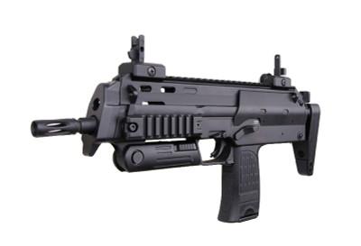 Well Metal AEG R4 MP7 Electric Rifle in Black