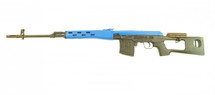 A&K Russian Electric Sniper  Rifle in Blue