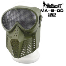 Wo Sport Simple Tactical Transformers Mask (Steel Mesh) OD