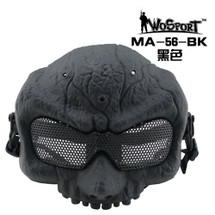 Wo Sport Upper Skull Mesh Mask V5 in Black