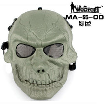 Wo Sport Moving Mouth Skull Mask
