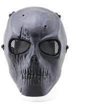 Wo Sport Skull Plastic Mask V1 (Steel Mesh) Black
