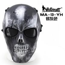 Wo Sport Skull Plastic Airsoft Mask V1 (Round Mesh) in Black/Sliver
