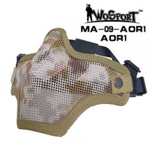 Wo Sport Metal Mesh Lower Half Face Mask in Desert Tan / AOR1 Camo