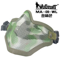 Wo Sport Metal Mesh Lower Half Face Mask in Olive Drab & Woodland