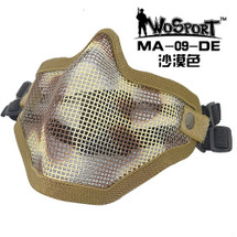 Wo Sport Metal Mesh Lower Half Face Mask in Tan with Desert Camo