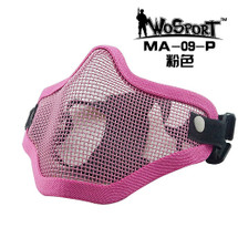 Wo Sport Metal Mesh Lower Half Face Mask in Pink