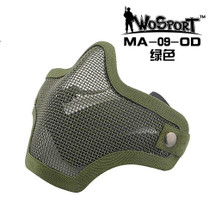 Wo Sport Metal Mesh Lower Half Face Mask in Olive Drab Green