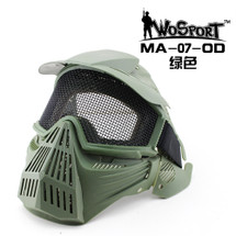 Wo Sport Tactical Gear Mesh Full Face Mask in Olive Drab