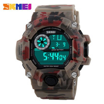 SKMEI G Style Army Digital Rubber Wrist Watch in desert