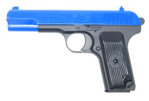 Galaxy G33  Full Metal Pistol BB Gun in Blue
