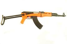Bulldog Ak47b V3 Airsoft Gun