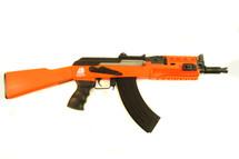 Bulldog Ak47c Airsoft Gun