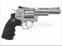 Wingun 701s 4 Revolver Co2 Gas Gun Silver