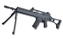 JG Works G608-4 Airsoft AEG Rifle with Bipod in Black