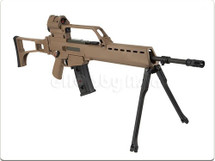 Ares AR-054 Airsoft Rifle with Bipod in Tan