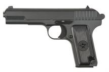 Galaxy G33 Full Metal Pistol BB Gun in Black