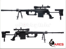 Ares M200 Spring Power Bolt Action Sniper Rifle with Scope & Bipod in Black