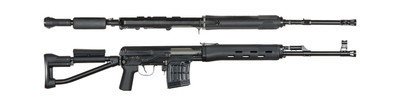 ARES SVD Dragunov with Folding stock in Black